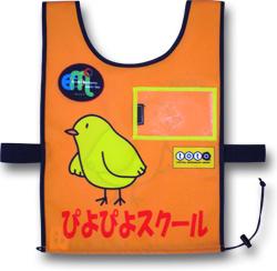 枝幸三笠山スポーツクラブのレギュラー型ゼッケン